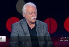 """Photo of الفنان التشكيلي السوري يوسف عبد لكي يتحدث عن مجموعته الجديدة """"أسود"""""""