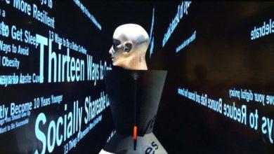 صورة معرض باريسي يفضح الهيمنة الرجالية في عوالم التكنولوجيا/ عمار المأمون
