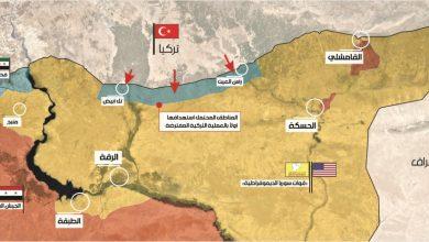 Photo of الحرب شرق الفرات – أحداث تحليلات ومقالات مختارة تناولت الحدث من كل الجوانب 1-