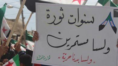 Photo of الثورة وتحطيم أوهام السوريين/ ماهر مسعود