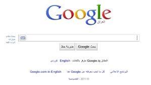 Photo of قمنا بالإجابة على الاسئلة الأكثر بحثاً في غوغل من العالم العربي