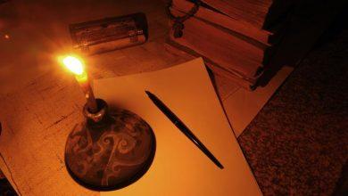 Photo of التشذيب وإعادة الكتابة: تجارب وشهادات/ صدام الزيدي