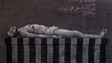 Photo of يوسف عبدلكي السوري الماشي على الحافات/ فاروق يوسف