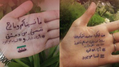 Photo of لسّا موجود: التطوع دفاعاً عن الحرية/ صادق عبد الرحمن