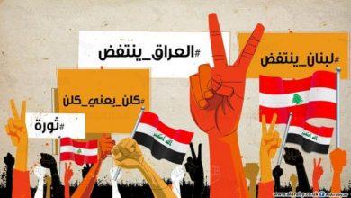 Photo of ركائز الحكم الشمولي الرجعي العربي/ حيّان جابر