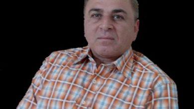 Photo of مختارات لـ د. حسان الجودي