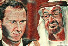 Photo of الأسد وبن زايد: أين المفاجأة؟ -مقالات مختارة-