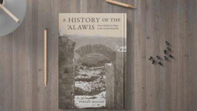 Photo of تاريخ العلويين من حلب القرون الوسطى إلى الجمهورية التركية/ستيفان وينتر