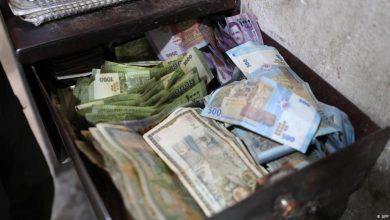 Photo of عن الازمة الاقتصادية الخانقة في سورية -مقالات مختارة- متجدد