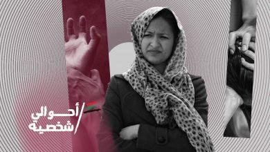 صورة لماذا نحن السوريّات يجب أن نموت؟/ مناهل السهوي
