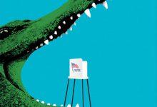 صورة عن الانتخابات الرئاسية الأميركية المقبلة وعلاقتها بالوضع في سورية -مقالات مختارة-