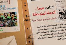 صورة سوريا: الدولة المتوحشة/ حسين عبد العزيز