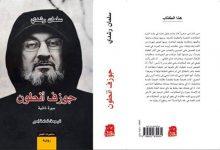 صورة ثلاث رسائل إلى الله والدين والقارئ/ سلمان رشدي