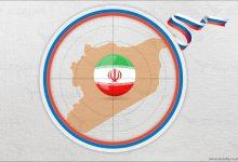 صورة عن ايران -مقالات مختارة-
